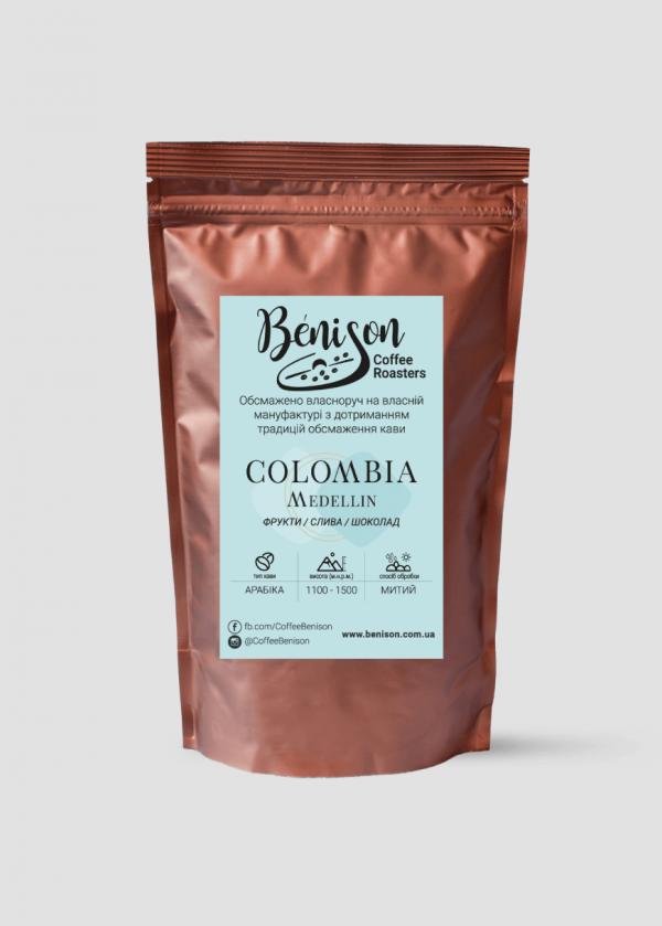 Кава Колумбія - Supremo Medellin