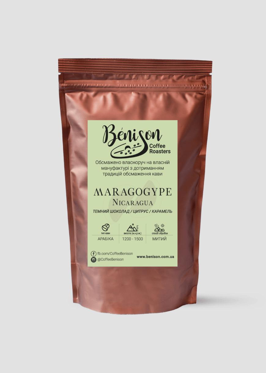 Кава Марагоджип - Нікарагуа