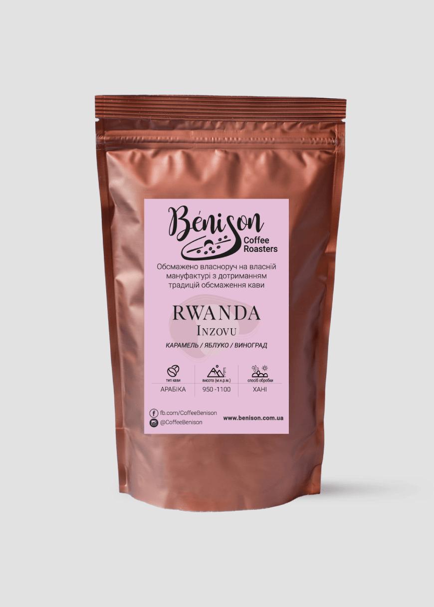 Кава Руанда - Inzovu