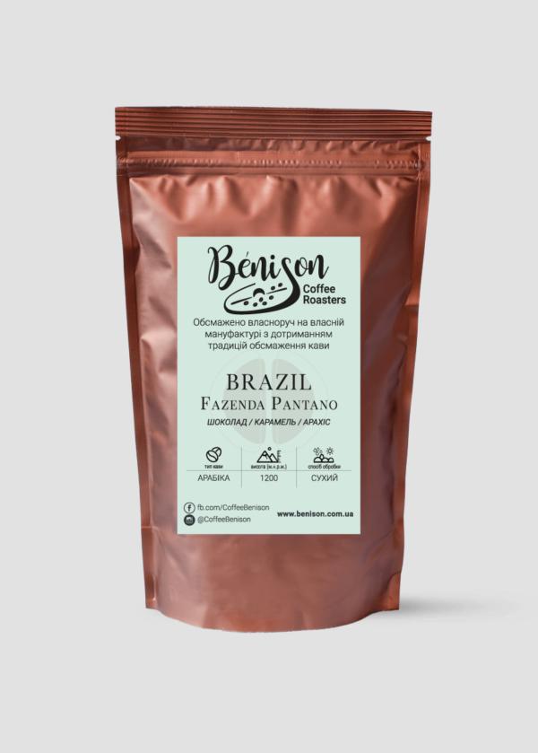 Кава Бразилія - Fazenda Pantano